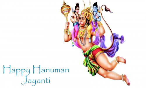 load hanuman wallpaper